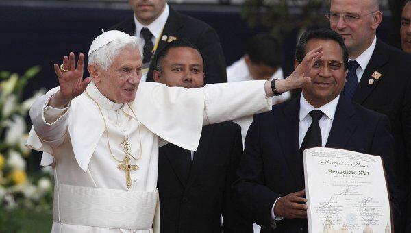 Папа Римский в Мексике
