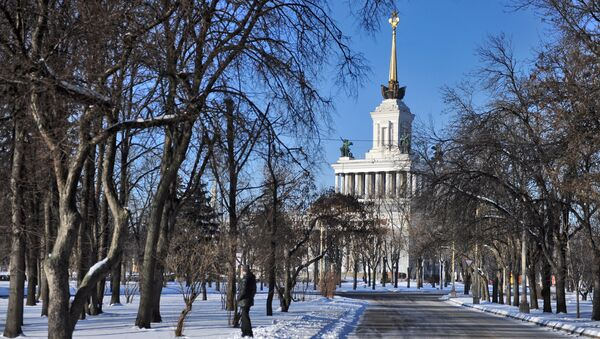 Всероссийский выставочный центр в Москве, архивное фото