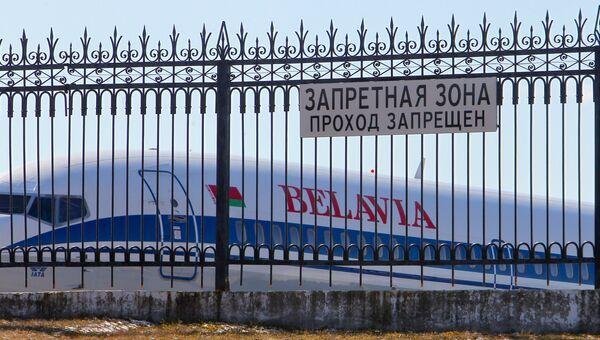 Прерванное авиасообщение между Россией и Белоруссией временно возобновлено
