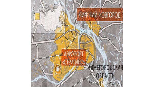 Аэропорт Стригино, Нижний Новогород