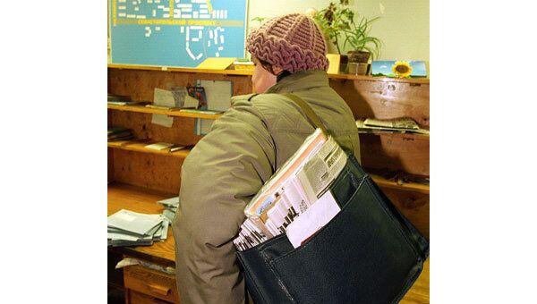Почтальон. Архив
