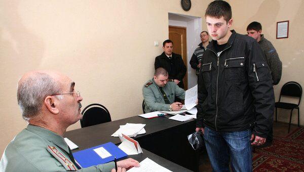 Количество военкоматов в России 1 октября будет уменьшено в 20 раз