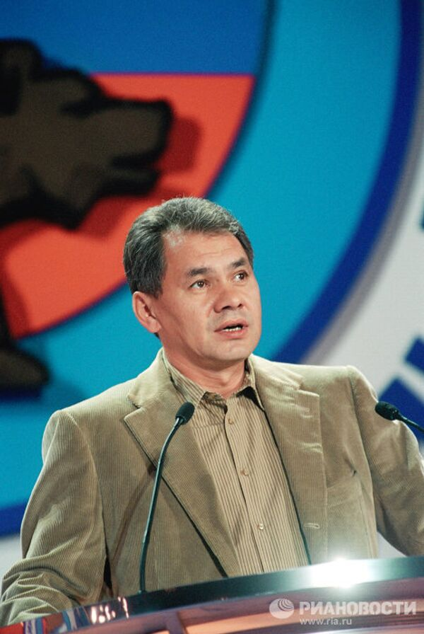 Выступление С.Шойгу на Всероссийском форуме сторонников партии Единая Россия
