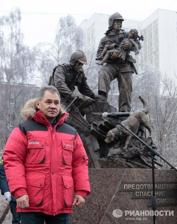 Открытие памятника спасателям и пожарным в Москве