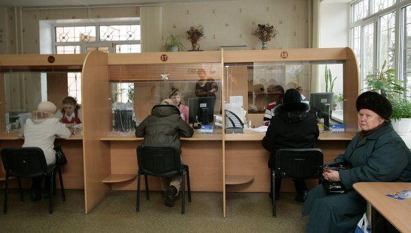 Отделение Пенсионного фонда РФ. Архив