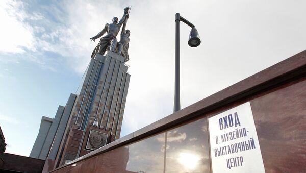 Московский выставочный центр Рабочий и колхозница. Архивное фото