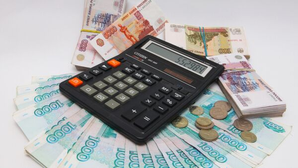 Заморозка тарифов монополий в 2014 году замедлит инфляцию в РФ