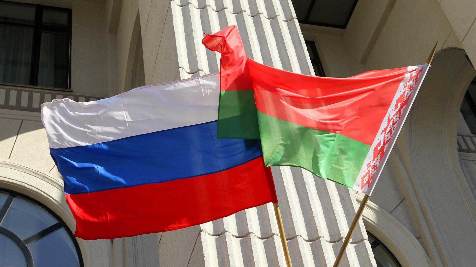 Флаги России и Белоруссии. Архивное фото - РИА Новости, 1920, 07.10.2021
