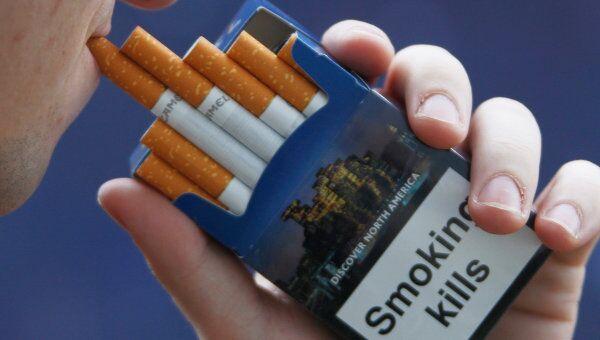 Пачка сигарет. Архив