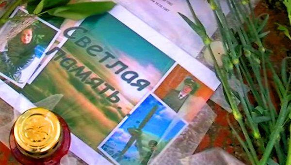 Во время панихиды коллеги рассказали о погибших стюардессах ATR-72