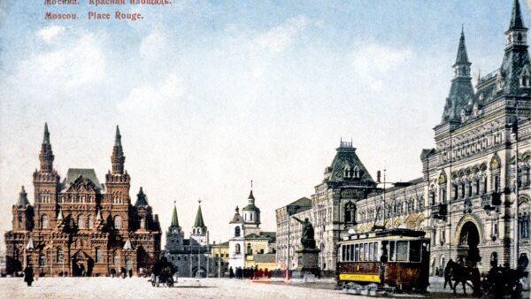 Красная площадь в Москве. Почтовая открытка начала XX в.