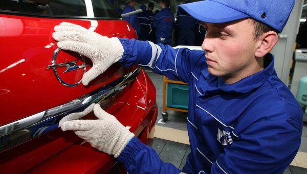 Калининградский Автотор начал производство автомобилей Opel