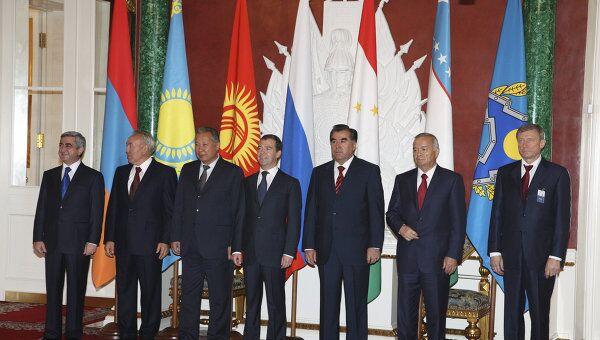 Официальное фотографирование глав государств - членов ОДКБ