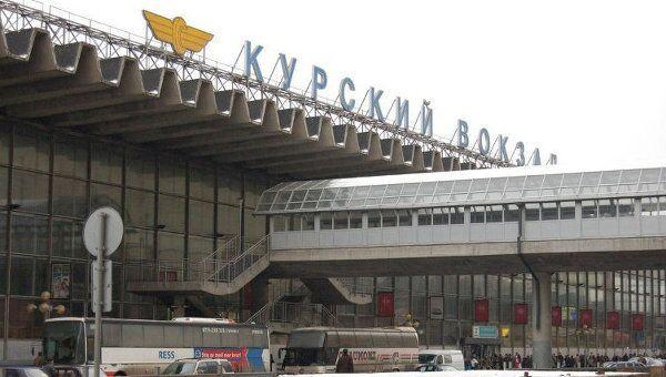 Курский вокзал, архивное фото