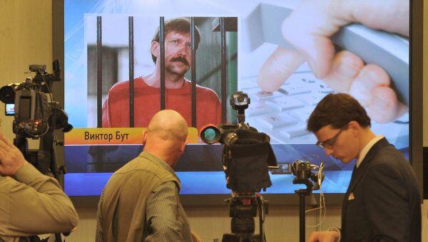 Видеомост на тему Дело Виктора Бута: приговор. Что дальше?
