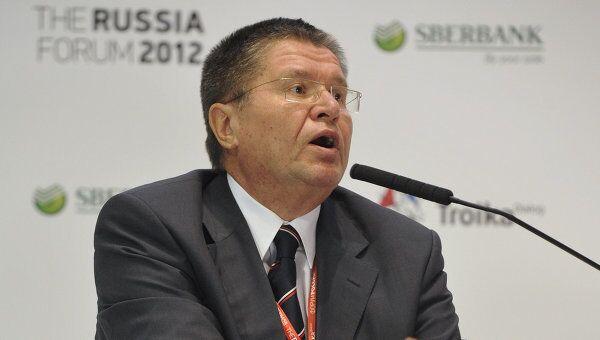 Первый заместитель председателя Центрального Банка РФ Алексей Улюкаев.