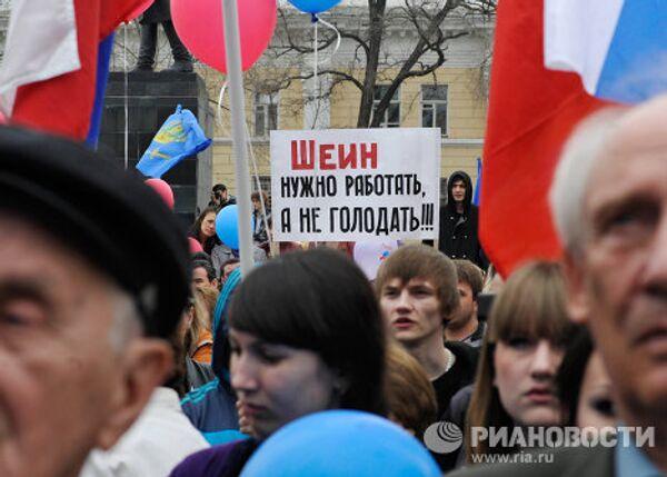Митинг сторонников избранного мэра Астрахани Михаила Столярова