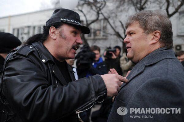 Акция оппозиции у телецентра Останкино