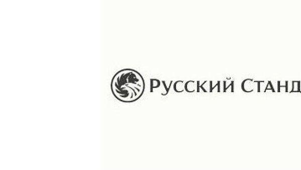 Банк Русский стандарт хочет зарегистрировать товарный знак проездной