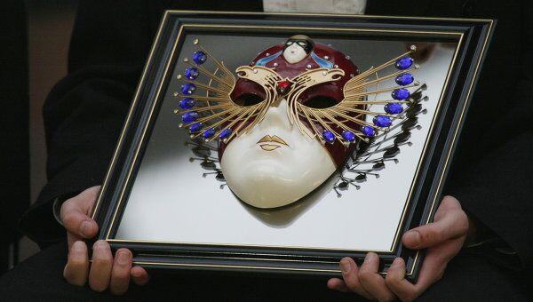 Во время торжественной церемонии вручения национальной театральной премии Золотая Маска