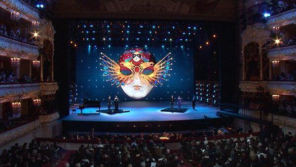 Золотая Маска: курьезы и неожиданности главной театральной премии