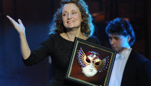 Вручение Национальной театральной премии Золотая Маска