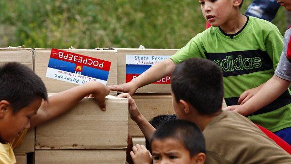 Дети с грузом гуманитарной помощи из России. Архив