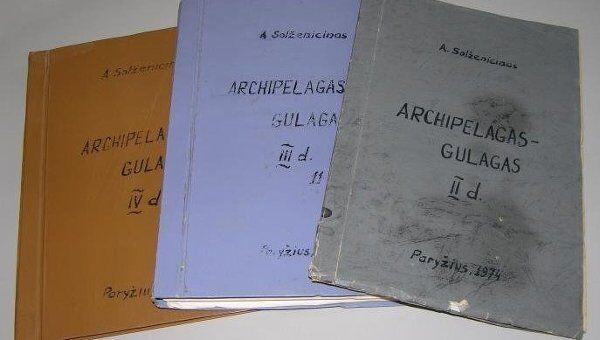 Александр Солженицын Архипелаг ГУЛАГ. Архивное фото