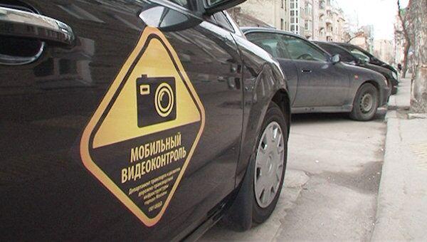 Мобильный комплекс в движении фиксирует неправильно припаркованные авто