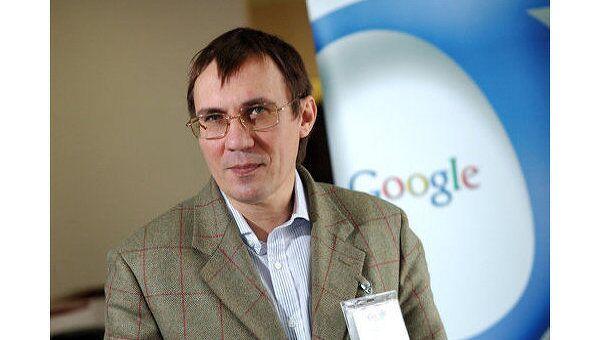 Владимир Долгов, руководитель российского офиса компании Google