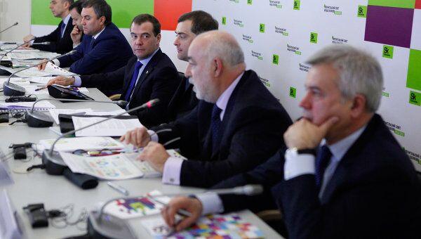 Заседание попечительского совета фонда Сколково