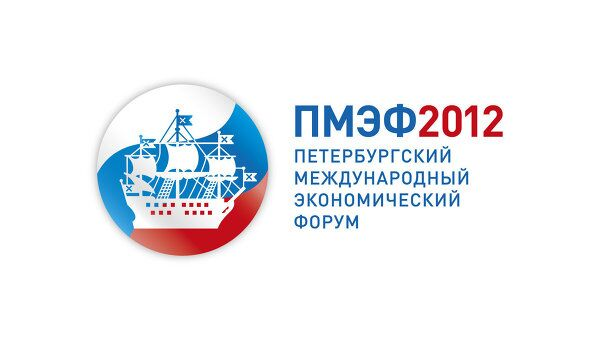Логотип Петербургского международного экономического форума 2012 года