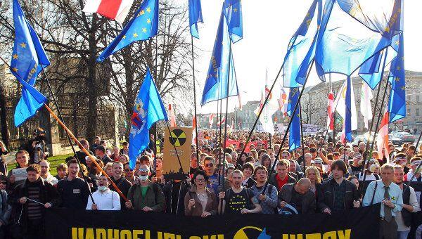 Санкционированное шествие белорусской оппозиции Чернобыльский шлях в Минске. Архивное фото