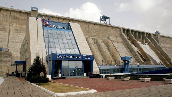 Филиал ОАО «РусГидро» – «Бурейская ГЭС». Архив