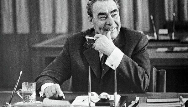 Генеральный секретарь ЦК КПСС Леонид  Брежнев. Фото Владимир Мусаэльян