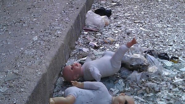 Сирийский город Хомс. Архив