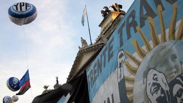 Закон об экспроприации 51% акций YPF у Repsol одобрен в Аргентине