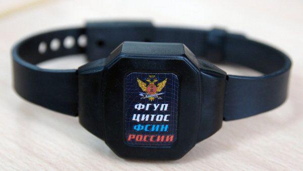 Электронный браслет для осужденных