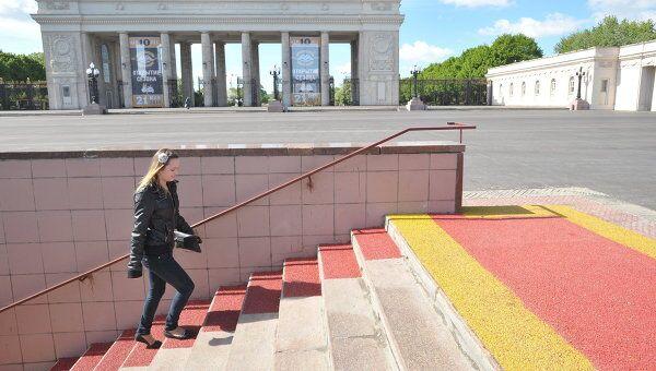 Центральный парк культуры и отдыха. Архив