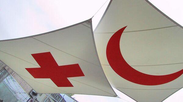 Логотип Красного Креста и Красного Полумесяца