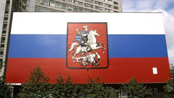 Герб Москвы на фоне российского флага