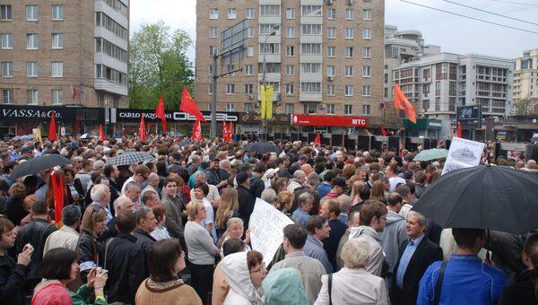 Шествие в центре Москвы