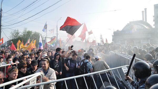 Столкновения в центре Москвы 6 мая