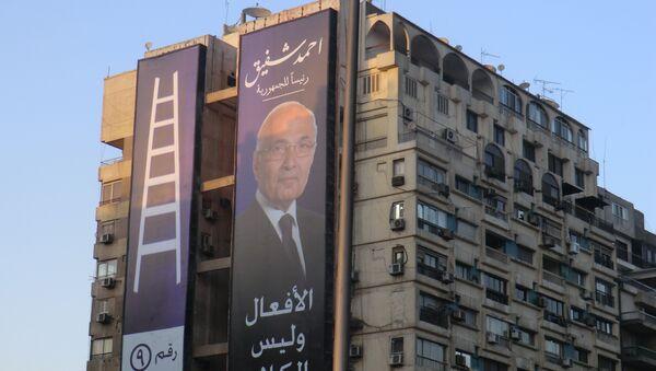 Предвыборная агитация в Египте