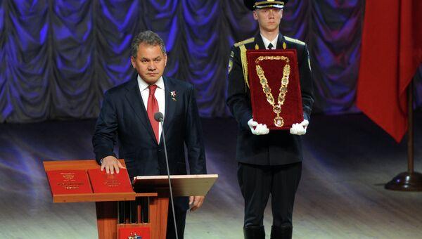 Вступление Сергея Шойгу в должность губернатора Подмосковья