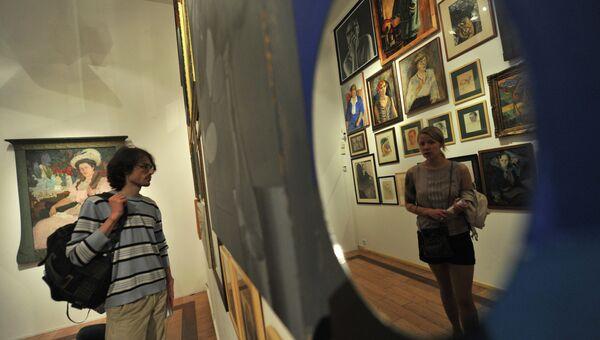 Музей в Москве, архивное фото