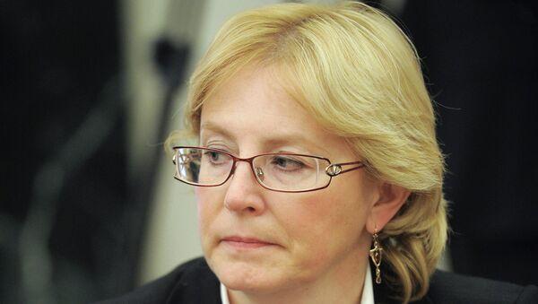Министр здравоохранения Российской Федерации Вероника Скворцова