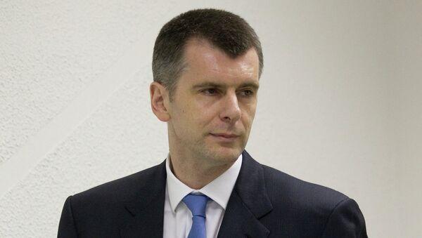 М.Прохоров