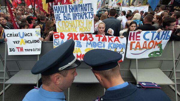 Акция Защити украинский язык в Киеве
