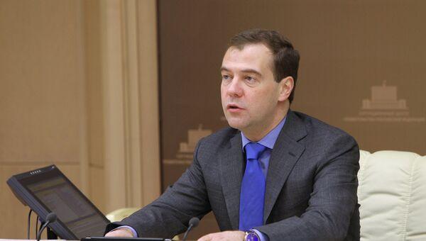 Д.Медведев проводит селекторное совещание. Архив